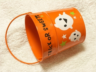 Poll: How old is too old for trick-or-treating?