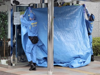 Warning letter by man accused of Japan stabbing