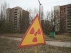 Chernobyl may produce energy again