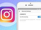 How to hide your embarrassing Instagram posts