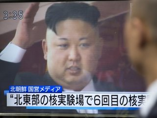 N. Korea claims it may test bomb in Pacific