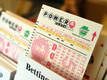 Powerball jackpot up to $470M amid lottery hype