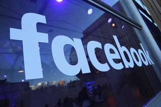 Facebook to show more content from friends