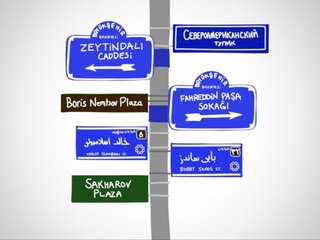 How countries use street signs to troll rivals