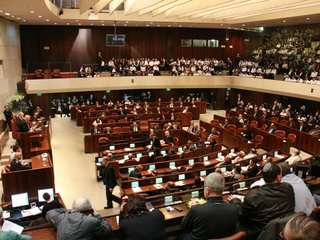 Israel passes nation state bill