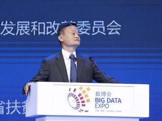 Jack Ma will step down from top job at Alibaba
