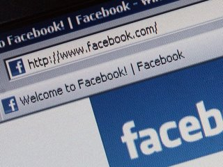 Facebook rolls out new security feature