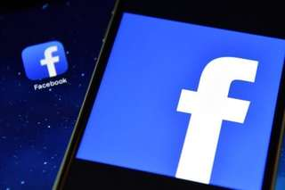 Facebook removes 559 pages spreading false info